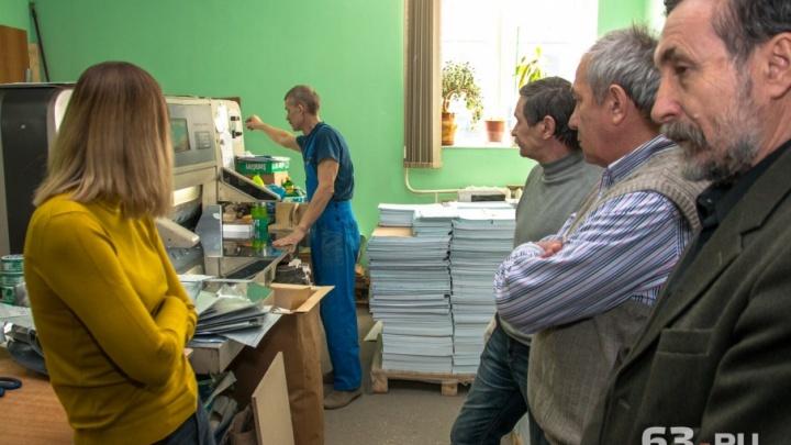 В Самарской области для выборов президента напечатали более 2 миллионов бюллетеней