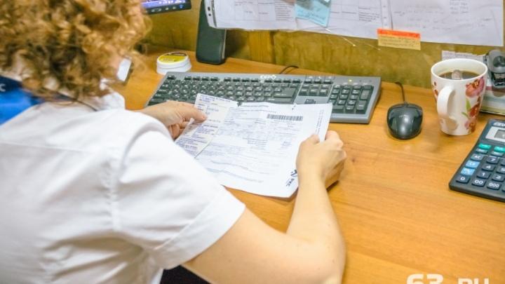 Стало известно, насколько вырастут тарифы на услуги ЖКХ в Самарской области