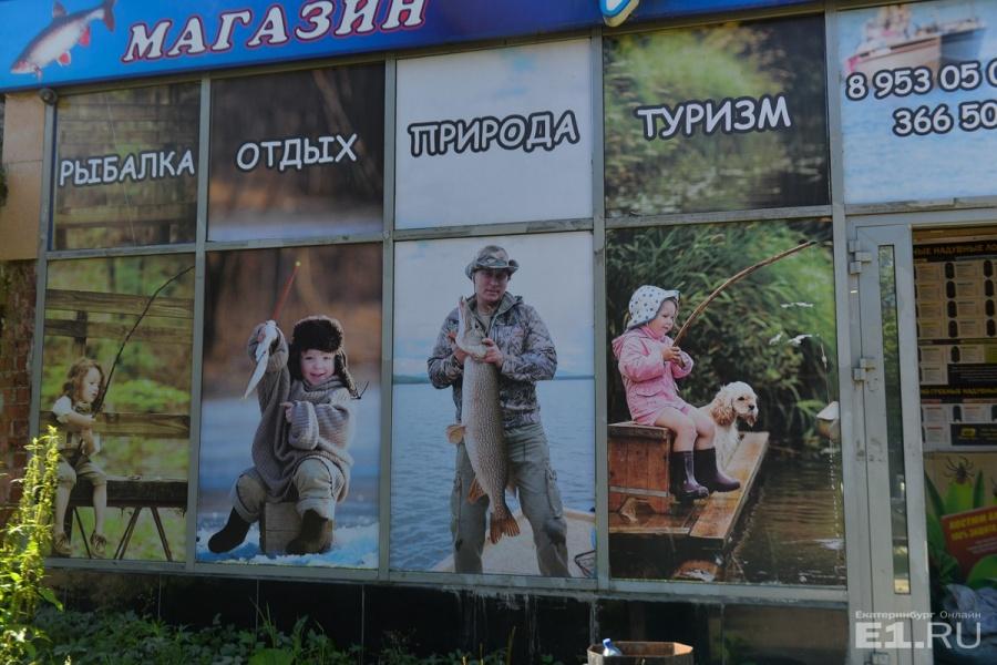 Мало кто знает, что Владимир Владимирович снимался в рекламе для рыбацкого магазина на Сортировке.