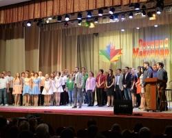 Веселые и находчивые атомщики страны подарили Волгодонску максимум юмора