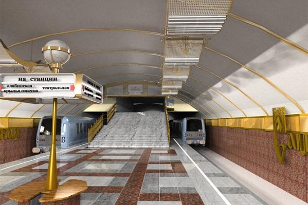 Визуализация будущей станции «Самарская»