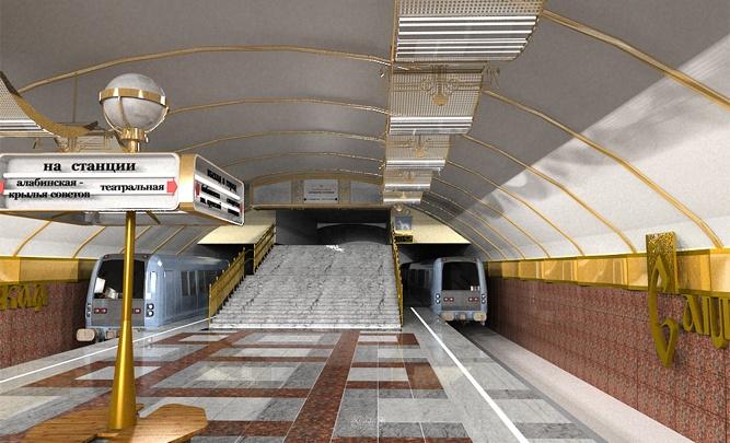 Выход со станции метро «Самарская» обустроят на улице Ярмарочной