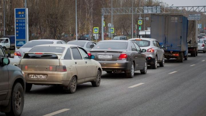 Тюменец создал петицию против отмены льгот на транспортный налог