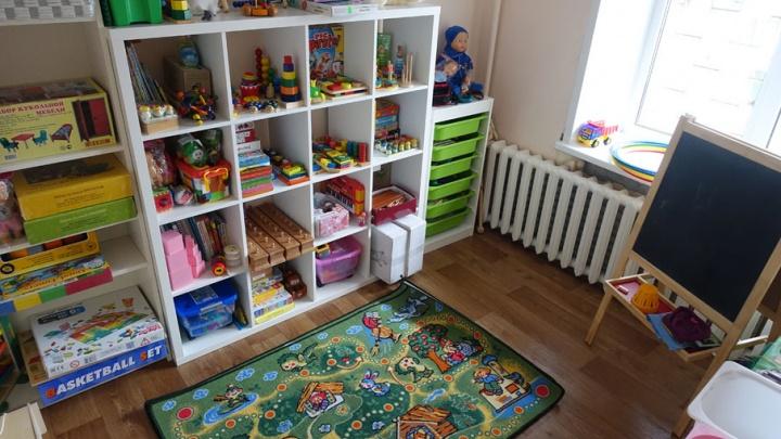 Центр для детей с аутизмом начал работу в Архангельске