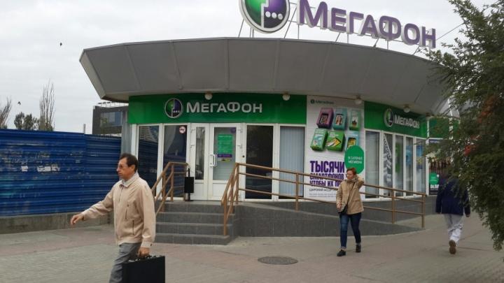 Суд запретил мэрии Волгограда сносить павильон Франгуляна на Краснознаменской