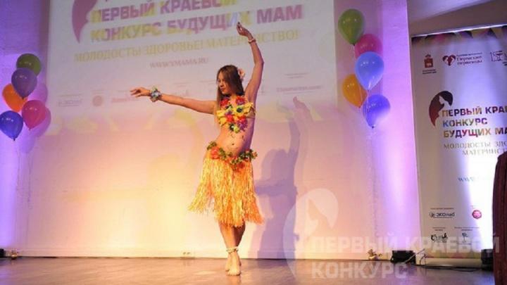 Финалисткам – сертификат на роды по контракту: в Прикамье пройдет конкурс будущих мам