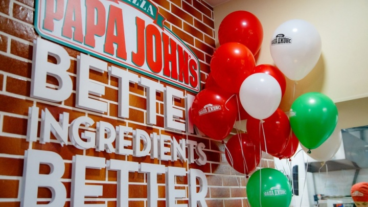 «Папа Джонс» открыл второй ресторан в Тюмени