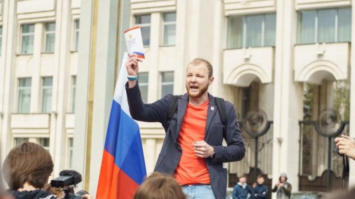 Ярославского активиста оштрафовали за митинг против московского мусора