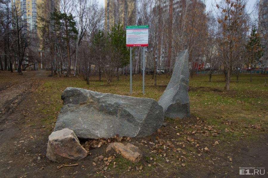 Местные говорят, что раньше в сквере стоял крест, но недавно куда-то пропал.