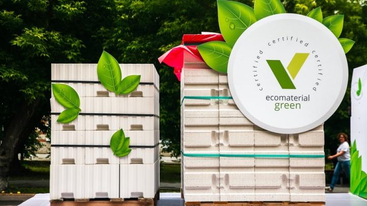 Определен один из самых экологически чистых строительных материалов