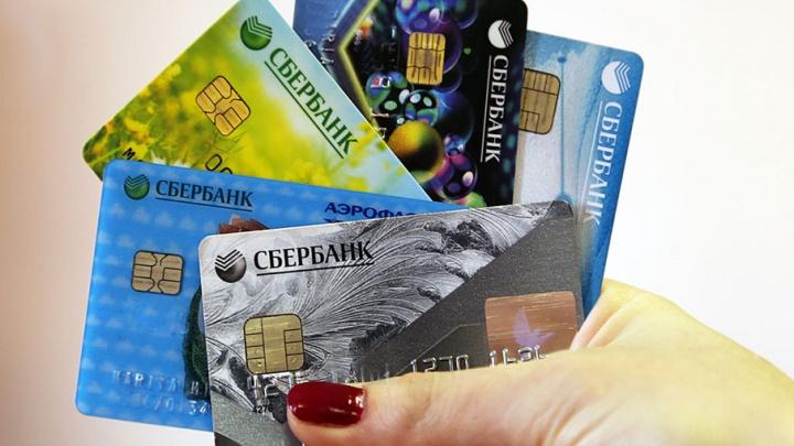 Кредитными картами Сбербанка пользуется  около 800 тысяч жителей Западной Сибири