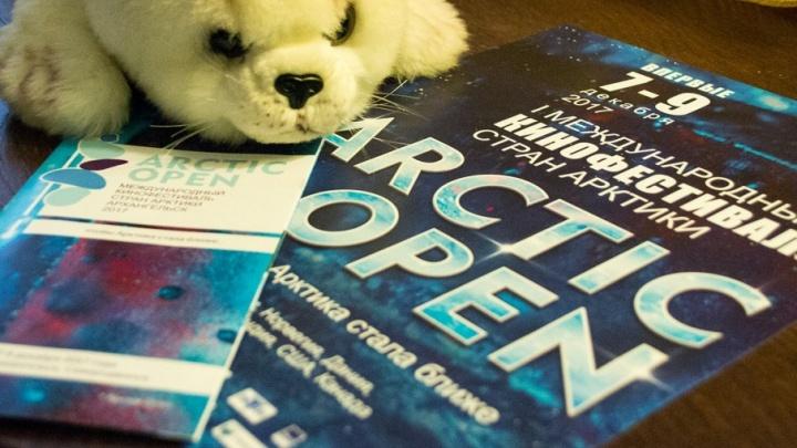 Недостаточно суровый Север: жюри Arctic Open оценило первые фестивальные работы