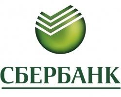 Сбербанк выдал малому бизнесу семь тысяч кредитов «Доверие»