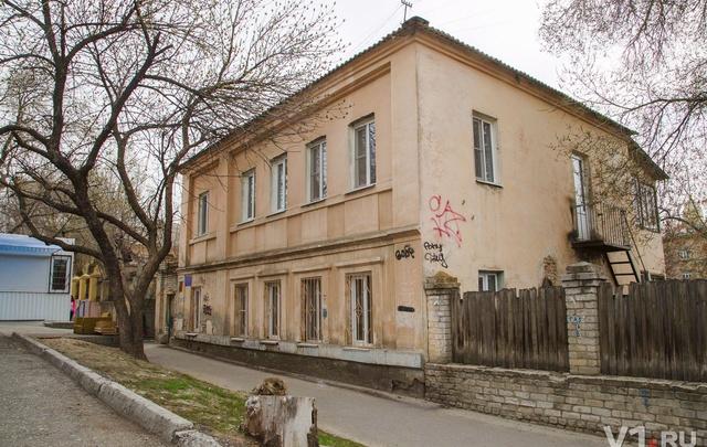 В центре Волгограда могут снести купеческий дом XIX века