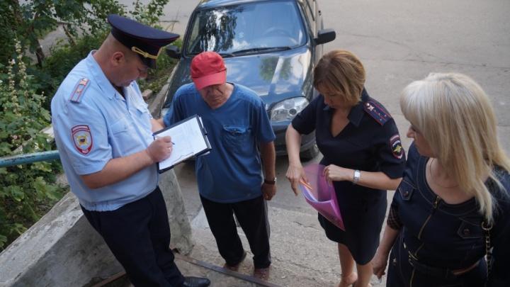 Самарцы оценят работу полицейских во всех районах города