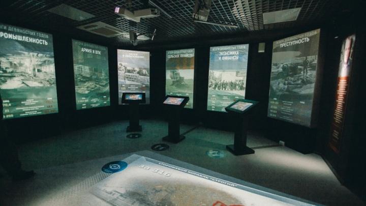 В Тюмени парк «Россия — моя история» будет работать бесплатно