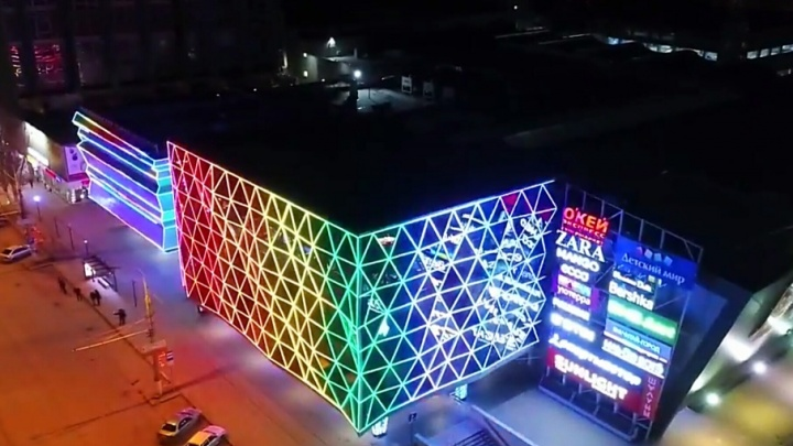 В Волгограде сняли на видео праздничную иллюминацию Ворошиловского торгового центра