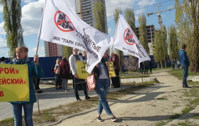 Обманутые дольщики «Парка Европейского» на митинге попросили не разворовывать стройплощадку