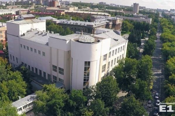Клуб имени Дзержинского был построен в 1931 году