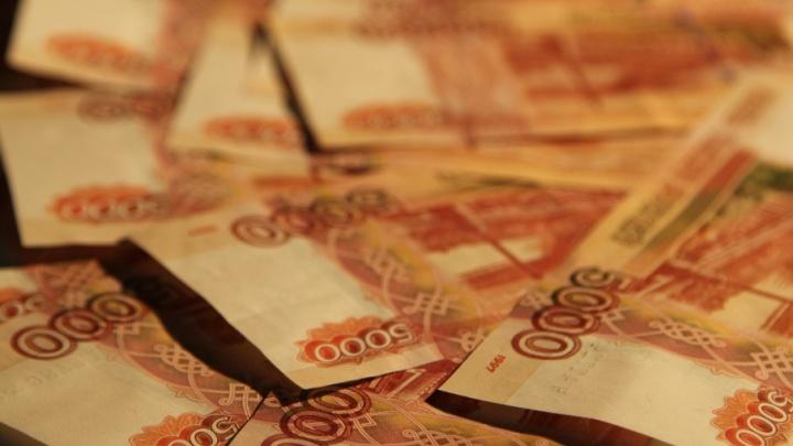 Архангельский филиал Россельхозбанка привлек 12,5 миллиарда рублей
