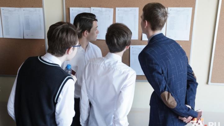 Половина южноуральских девятиклассников сдала экзамен по английскому на отлично