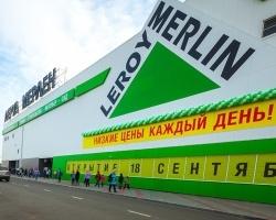 «Леруа Мерлен»: низкие цены в Челябинске