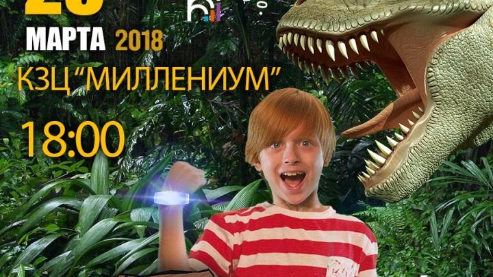 Мультизавры в Ярославле: мультимедийный спектакль для детей и взрослых
