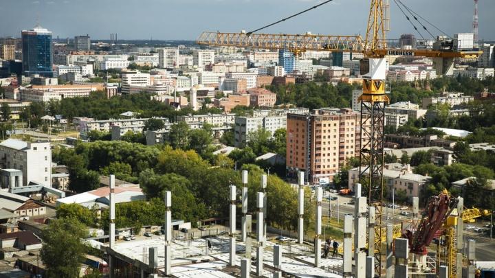 Компенсационный фонд долёвки для челябинцев заработает осенью