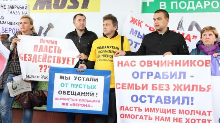 Правительство Поморья предложило выделять новым застройщикам обманутых дольщиков землю без торгов