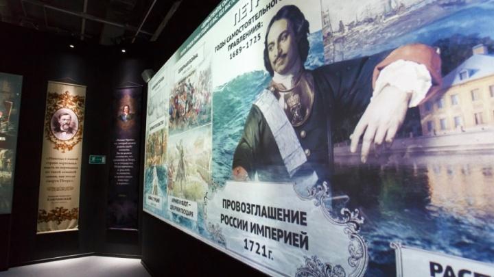 Волгоградцы нашли фантастику в залах музея «Россия — моя история»