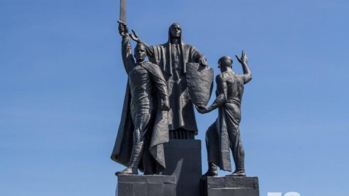 Обновят плитку и установят освещение: в Перми отремонтируют эспланаду у памятника героям фронта и тыла