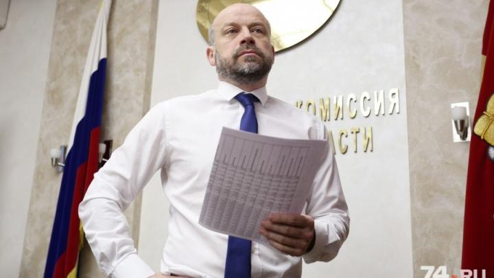 «Работа была эффективной»: в Челябинской области утвердили итоги выборов президента