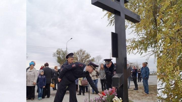 Волгоградцы помянули жертв теракта в Красноармейском районе