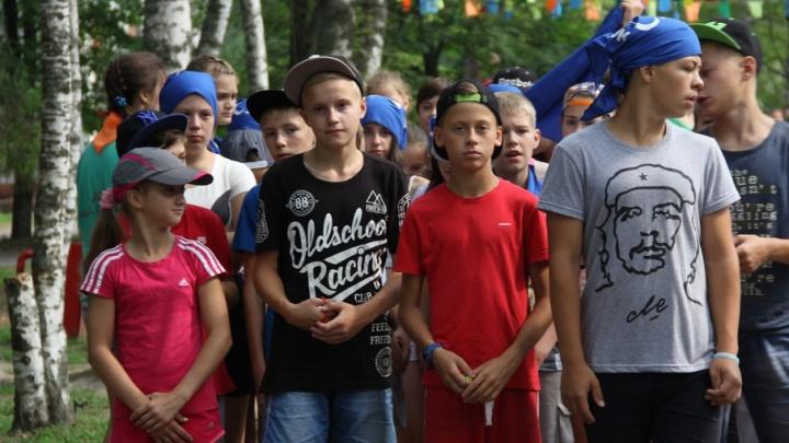 Детский лагерь «Черная речка» закрыли после вспышки инфекции у детей