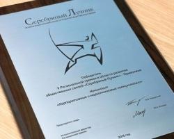 Проект «Zавод» получил престижную премию «Серебряный лучник»