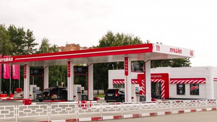 Первая АЗС «ЛУКОЙЛ» в новом фирменном стиле открылась в Тюмени