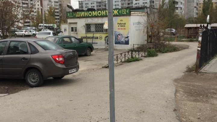 В Центральном районе Волгограда «Переход» вылез на проезжую часть