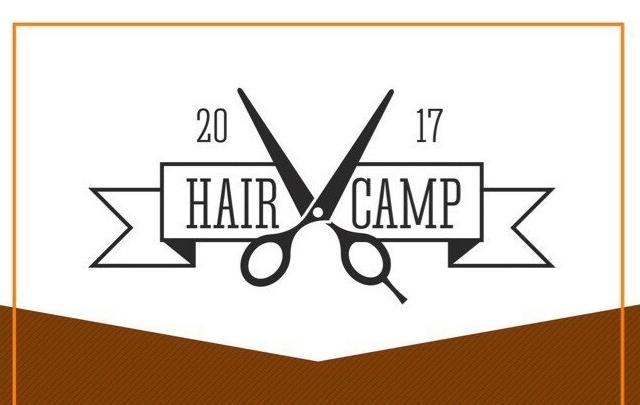Мастеров ножниц и расчёски приглашают на уникальный фестиваль