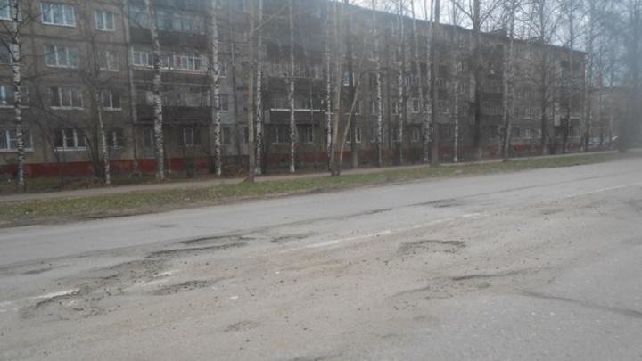 Прокуратура заставила мэрию Ярославля отремонтировать дорогу в Брагино