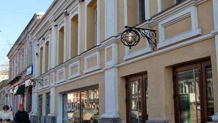 В Перми состоится фестиваль классической музыки