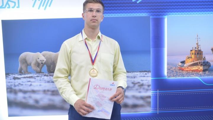 Студенты САФУ взяли медали на международных интернет-олимпиадах