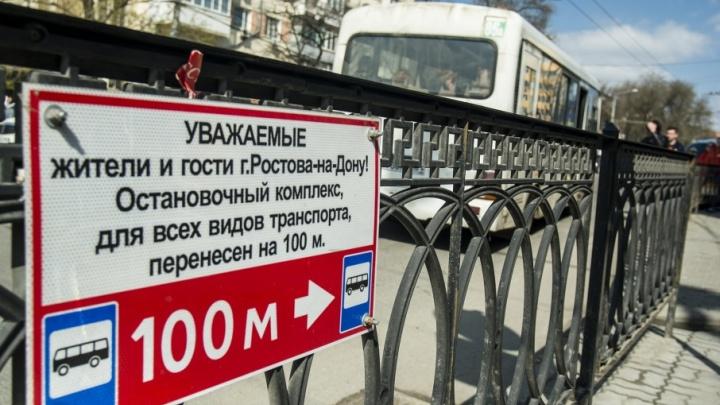 На Шолохова произошло ДТП с участием маршрутки: пострадал один человек