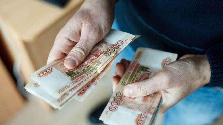 В Тюменской области растут долги по зарплате: 18 предприятий объявили себя банкротами