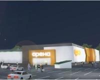 В Уфе откроется новый ТЦ «Арена»