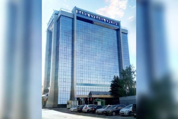 В банке «Кубань Кредит» существует клуб для взаимодействия привилегированных клиентов