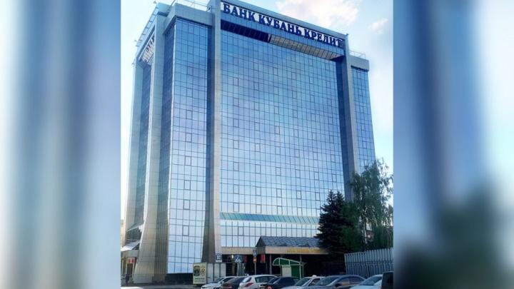 «На Солнечной»: «Кубань Кредит» открыл в Краснодаре дополнительный офис