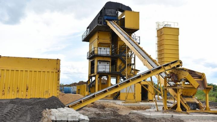 В Ярославле запустят новый асфальтовый завод