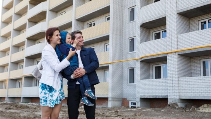 Жителям Волгограда хватает шести лет, чтобы накопить на квартиру