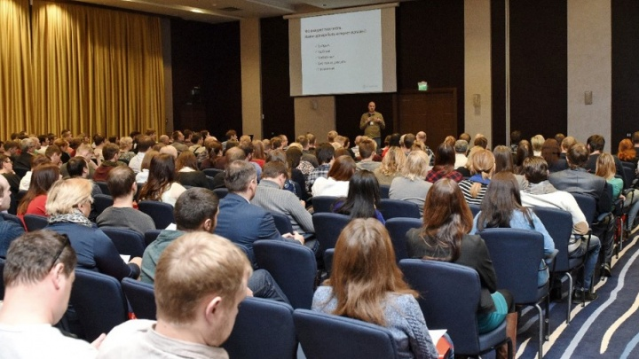 Все, что нужно знать о продажах в интернете, расскажут на бесплатном семинаре в Перми