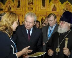 Губернатор и митрополит открыли выставку «Православная Русь»